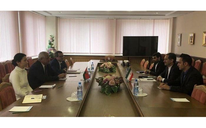 راه های توسعه همکاری های اقتصادی ایران و بلاروس بررسی شد